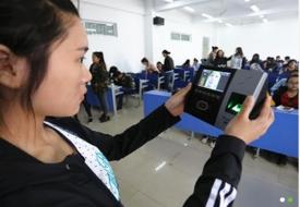 Giải pháp RFID điểm danh học sinh