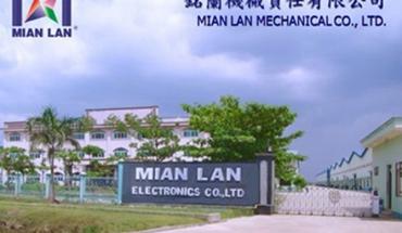 Nhà Máy Mianlan